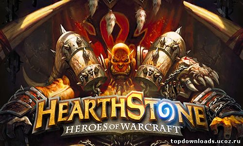скачать игру Hearthstone на компьютер через торрент - фото 3