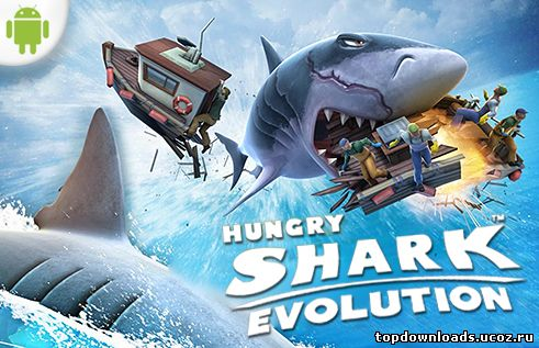 Hungry shark world android gameplay . Лучшие игры на ...
