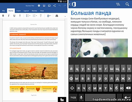Word из пакета Microsoft Office Mobile