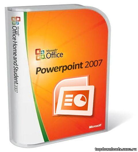 Ms office torrent download ideal. Vistalist. Co.