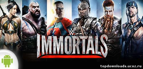 WWE Immortals на android