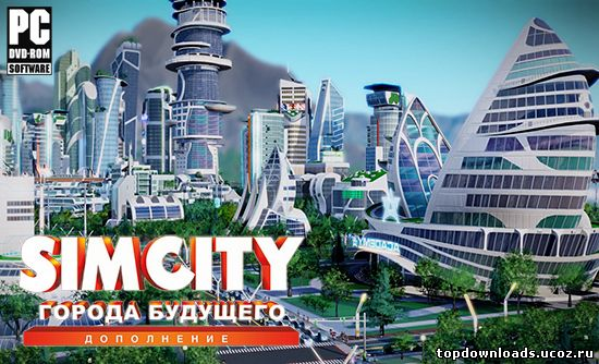 SimCity Cities of Tomorrow скачать игру