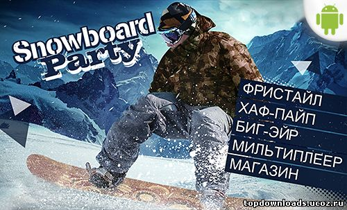 Snowboard Party на android