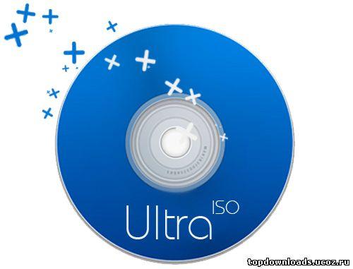Скачать бесплатно программу ultraiso на русском языке через торрент
