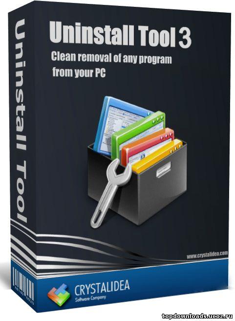 Uninstall tool скачать бесплатно c ключом торрент