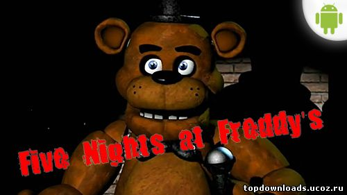 Five Nights at Freddy's на android