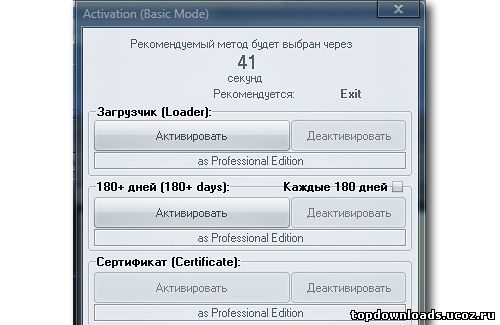 EDITION.3.503 7 LOADER TÉLÉCHARGER WINDOWS EXTREME