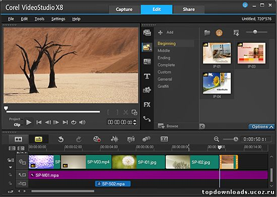 Торрент видео редактора Corel VideoStudio