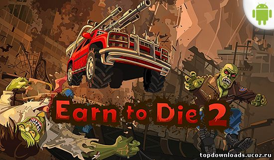 Earn to Die 2 на android