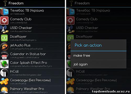 Скачать Ussd Checker Для Android