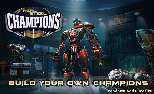 Real Steel Champions на android