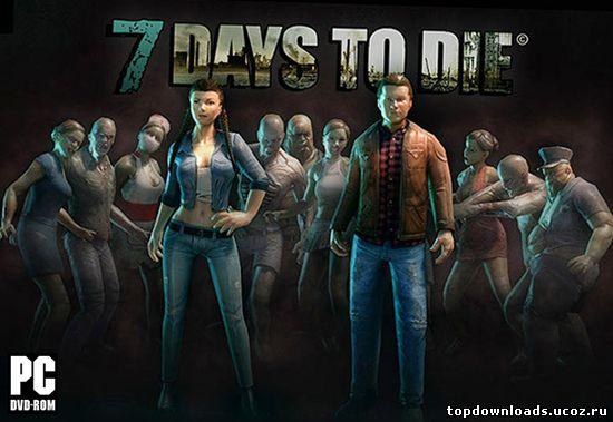 7 дней смерти играть