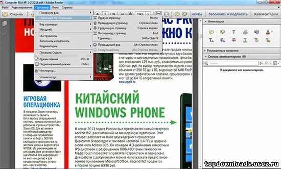 adobe pdf viewer for pc