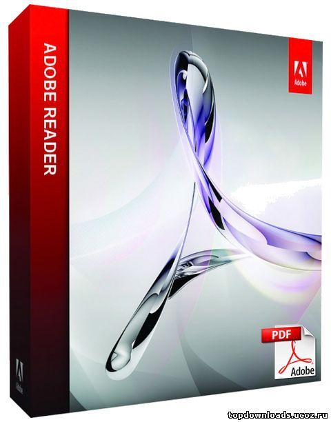 Adobe Reader скачать. Скачать Адобе Ридер бесплатно.