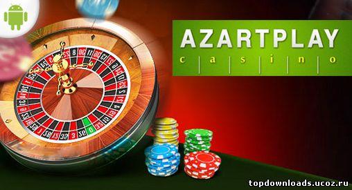 официальный сайт azartplay на андроид