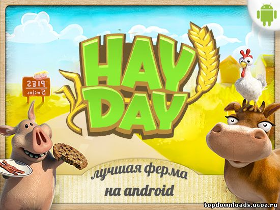 Hay Day на android