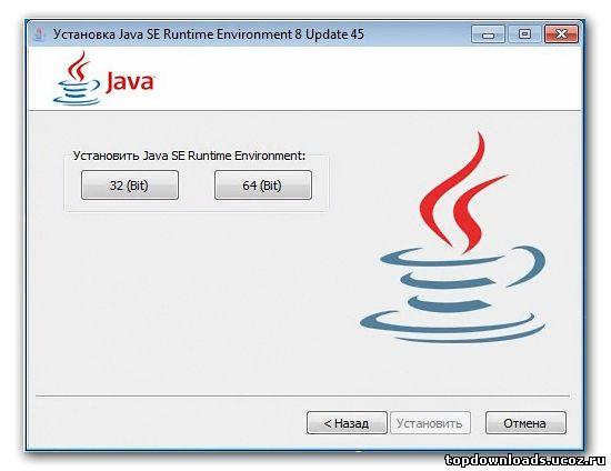 java machine 64 bit