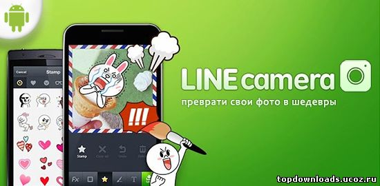 LINE Camera (Aillis) на android