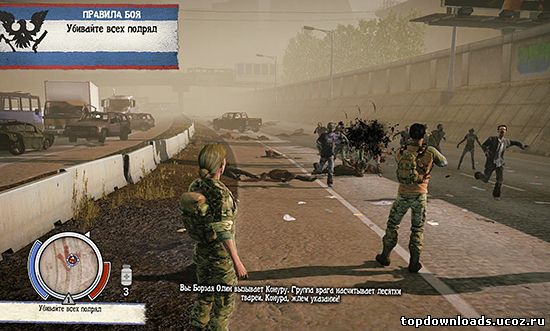 Русская версия State of Decay для PC