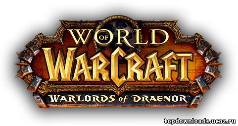 World of Warcraft: Warlords of Draenor скачать