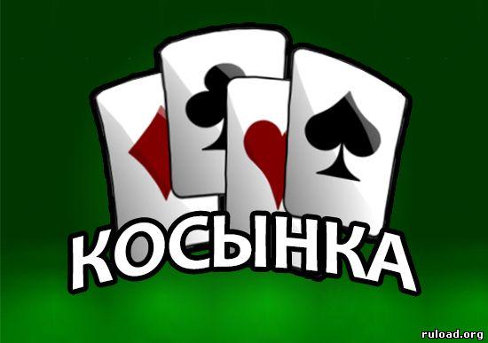 Карткові рпг гри на пк