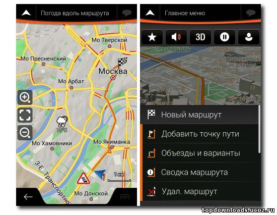 Скачать Навигатор Igo Для Андроид