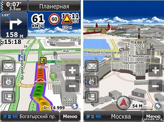 Скачать Ситигид Для Андроид 4.1.1
