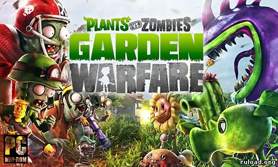 Plants vs. Zombies Garden Warfare скачать игру