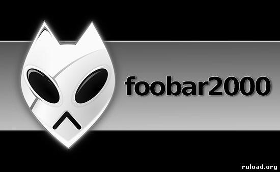 Торрент foobar2000.