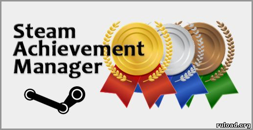 Fr-en] steam achievement manager 6. 3 youtube.