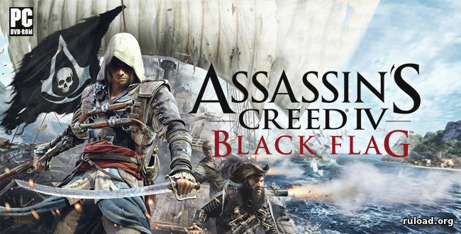 Assassins Creed 4 Black Flag | Repack xatab
