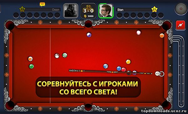 8 Ball Pool (android)