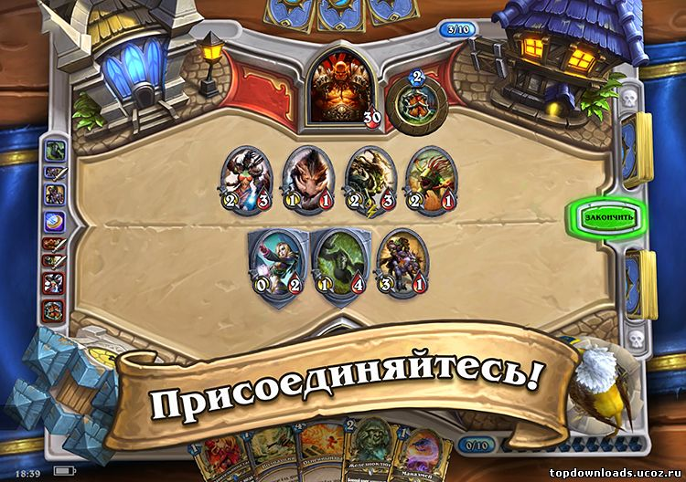 Hearthstone Heroes of Warcraft (android)