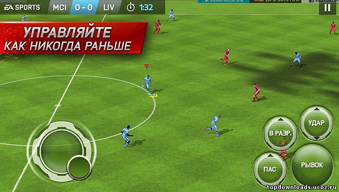 FIFA 15 Ultimate Team (android)