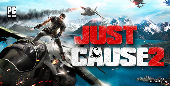 Just Cause 2 | Complete Edition