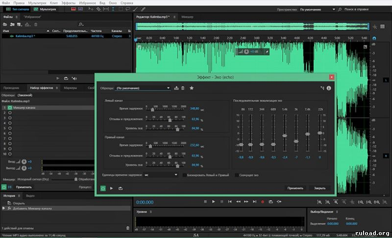 Adobe Audition CC 2015