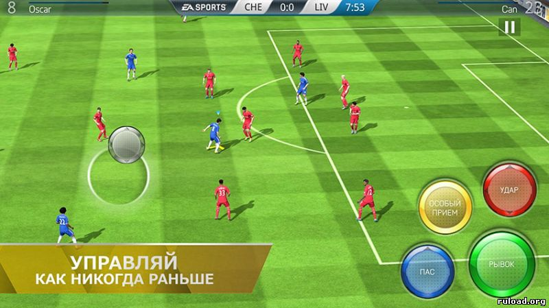 FIFA 16 (android)