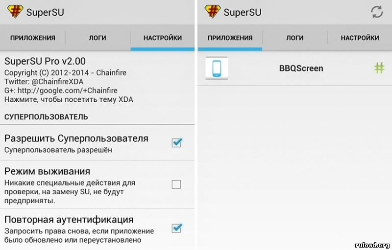 Supersu (android)