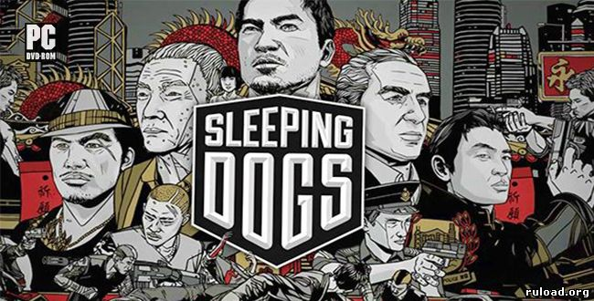 Sleeping Dogs | Definitive Edition