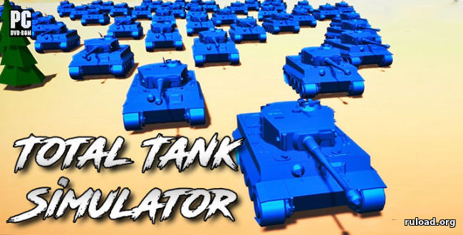 Total Tank Simulator (v0.5)