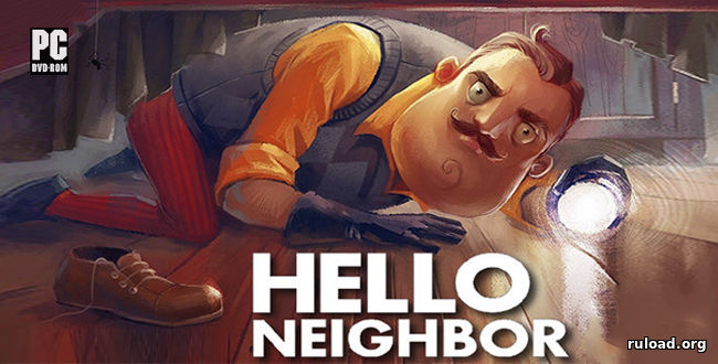 скачать игра привет сосед через торрент - фото 2