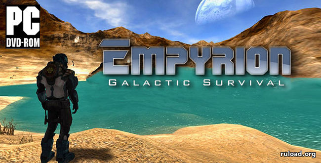 Empyrion Galactic Survival v 11.5.6 2777