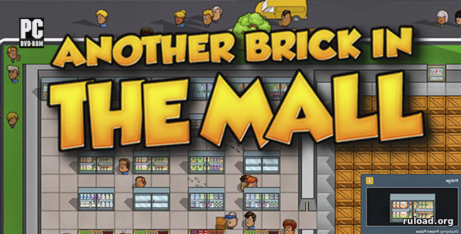 Another Brick in the Mall 0.17.3