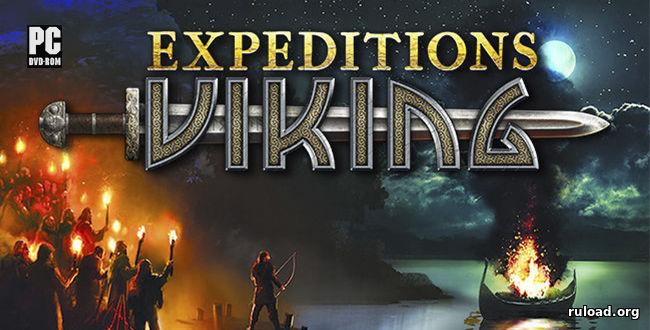 Expeditions viking как сделать привал