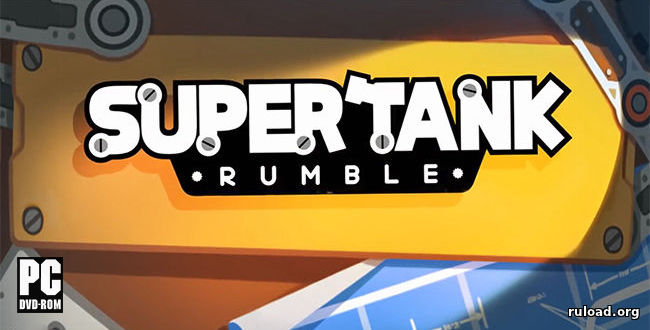 Super Tank Rumble на компьютер