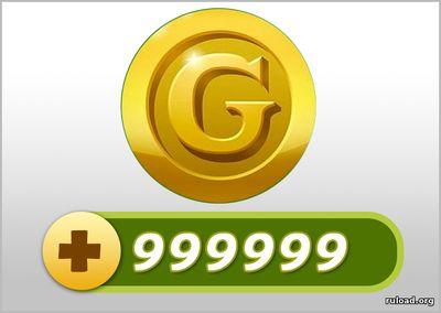 Скачать программу для аватарии на золото