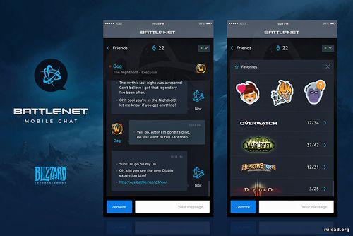Скачать приложение близзард с официальный сайт близзард