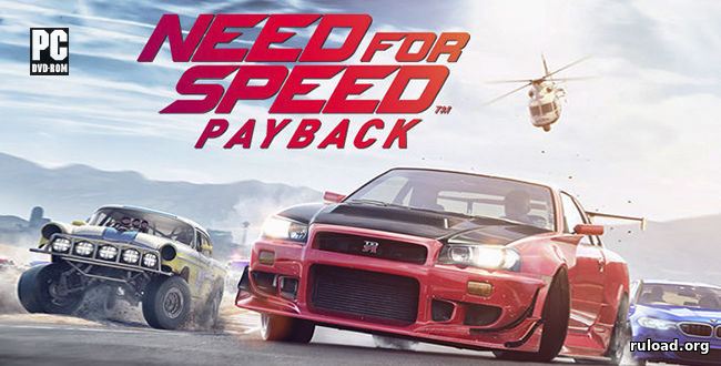 Need for Speed Payback (repack)