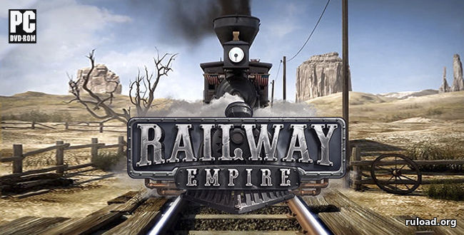 Railway Empire  1.5.0