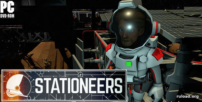 Stationeers v0.2.2273